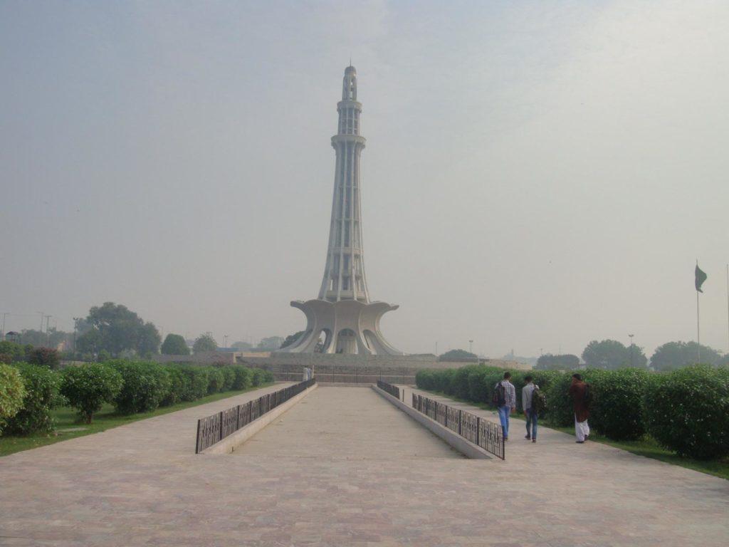 Minaret, Lahore